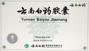 yunnanBaiyaoJiaonang500